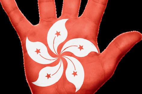 США попросили не вмешиваться в дела Гонконга