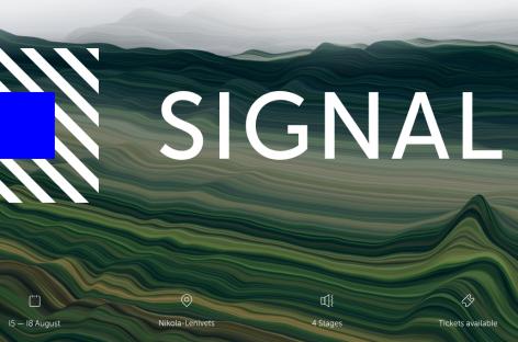 Фестиваль Signal объявил лайн-ап