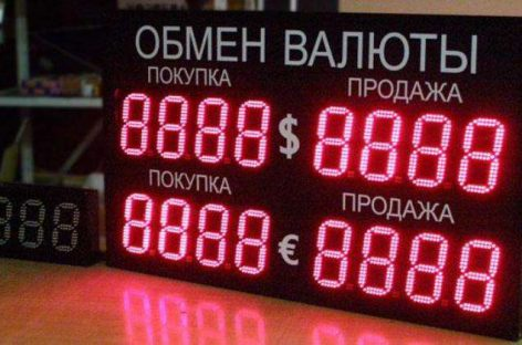 Все о выгодном обмене наличной валюты
