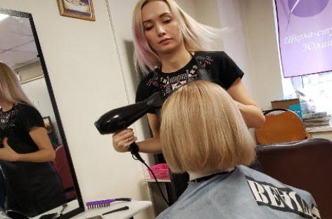Как выбрать мастера международного класса парикмахерского искусства?