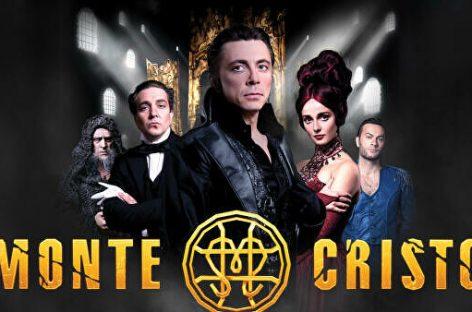 9 ноября состоится кинопремьера мюзикла «Монте-Кристо»