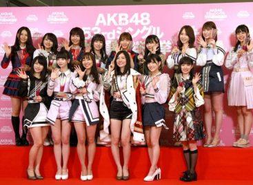 Трек японской девичьей идол-группы AKB48 возглавляет мировой песенный чарт