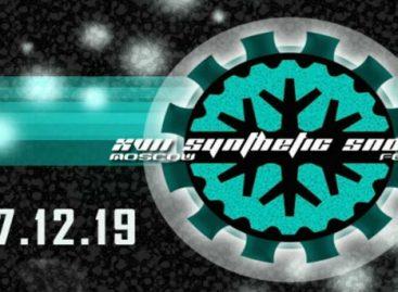 Synthetic Snow Festival 2019  соберет  фанатов в российской столице