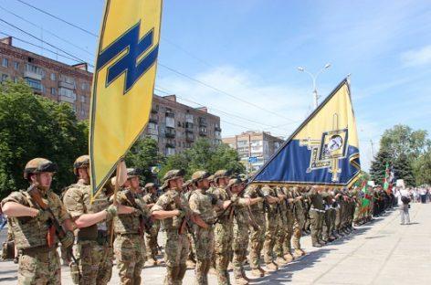 Украинский полк «Азов» хотят внести в список террористических организаций