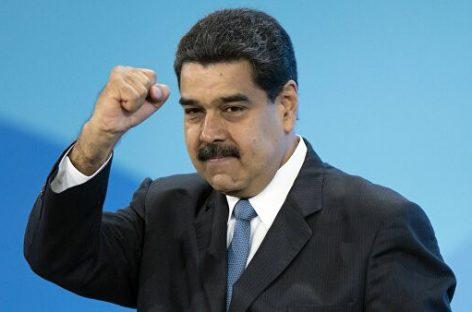 Мадуро раскрыл очередной заговор против республики