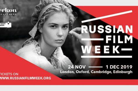 В Великобритании проходит «Неделя российского кино»