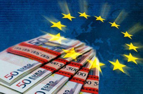 Бюджет ЕС 2020 принят