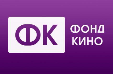 Министр культуры поговорил о российском кинематографе