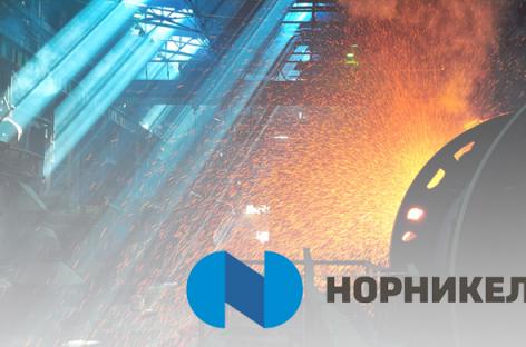 «Норникель» назван лучшим российским работодателем по версии Forbes