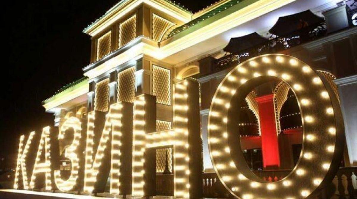 Кустурица, Кузьмин, «Ленинград», «Градусы», Лолита и «2Маши» выступят в новогодние праздники в игорной зоне «Красная Поляна»