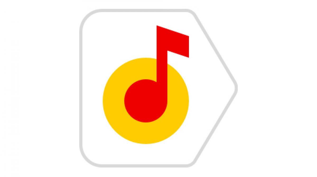 """""""Яндекс.Музыка"""" подвел итоги года"""