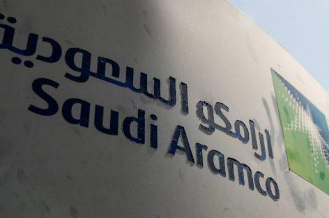 Государственная нефтяная компания Саудовской Аравии намерена обезопасить себя от террористов