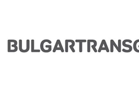 """""""Булгартрансгаз"""" готов принимать газ с «Турецкого потока» с 1 января"""
