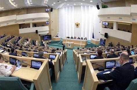 Спикер Совета Федерации поговорила об обновлении правительства