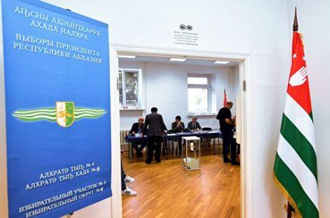 Выборы в Абхазии: подготовка