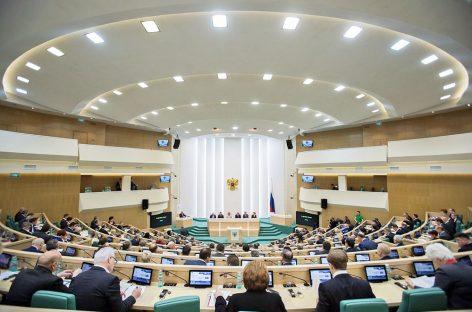 Члены Совфеда получили грамоты за вклад в развитие парламентаризма