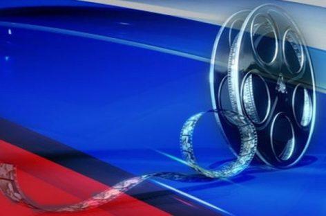 В Фонде кино рассказали о сборах российских фильмов