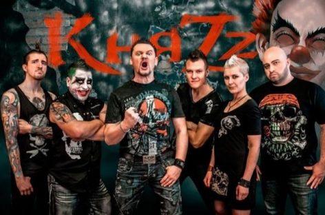 «КняZz» готовится к сольным концертам!