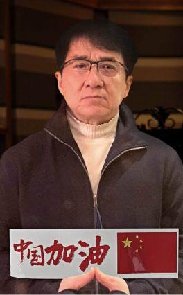 Джеки Чан придумал свой способ борьбы с коронавирусом
