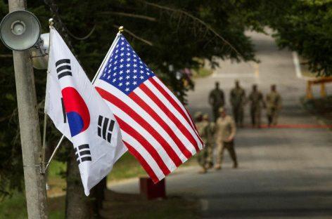 США и Южная Корея обсудят военное сотрудничество 23 февраля