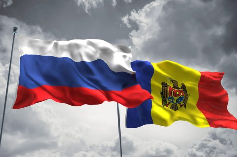 Россия профинансирует мегапроект в Молдавии