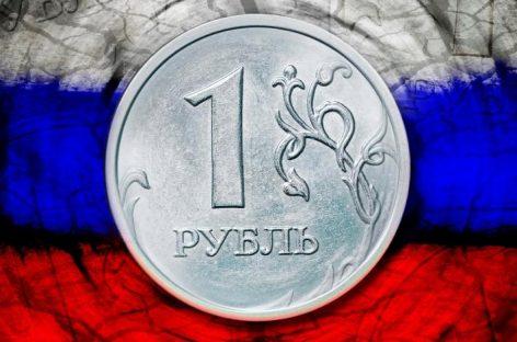 Курс рубля снова снизился