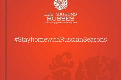 «Русские сезоны» даст старт онлайн-сервису Stay home with Russian Seasons