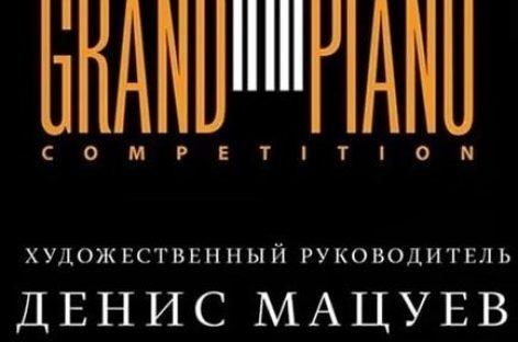 Денис Мацуев вновь соберет молодые таланты