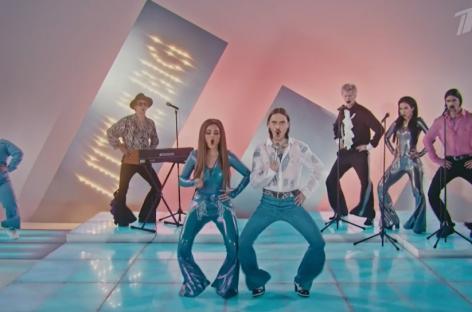 Евровидение 2020: Little Big и песня «Uno»