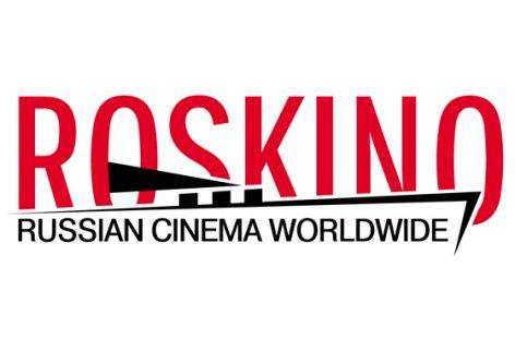 «Роскино» обратится за финансовой помощью к профильным ведомствам