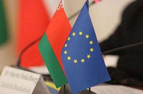 Белоруссия ратифицирует визовое соглашение с ЕС в апреле