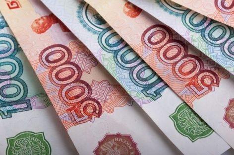 Подсчитаны фин.потери социальных фондов в РФ