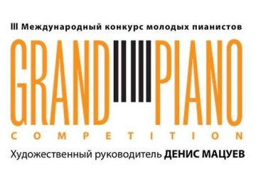 Grand Piano Competition перенесли на август