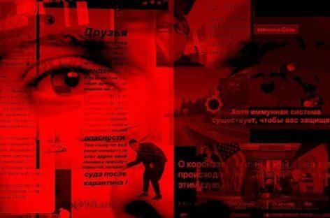 """Сегодня состоится премьера программы """"Гоголь – Оnline"""""""