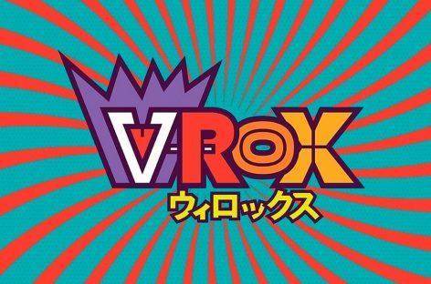 V-ROX пройдет в мае 2021 года