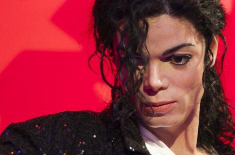 11-ая годовщина смерти Майкла Джексона