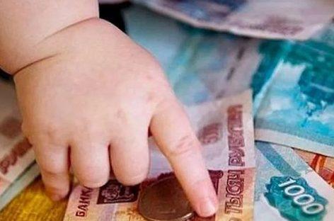 С 1 июля стартовала новая единовременная выплата семьям с детьми