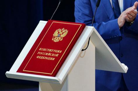 Путин: поправки в Конституцию позволят стране развиваться