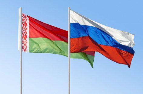 Посол России в Белоруссии рассказал о планах интеграции стран