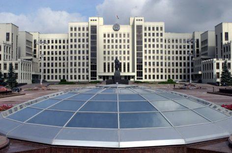 Белорусское правительство сложило полномочия