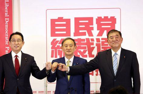 Названы три кандидата на замену Синдзо Абэ