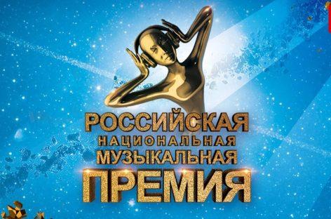 Сегодня стартует прием заявок на премию «Виктория-2020»