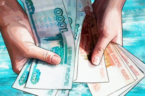 40% россиян намерены самостоятельно копить на пенсию