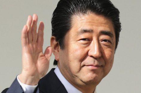 Замену Синдзо Абэ выберут 14 сентября