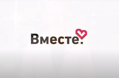 Оппозиция в Беларуси создала партию «Вместе»