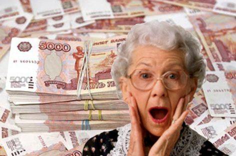 Индексация пенсий: когда и кому ждать