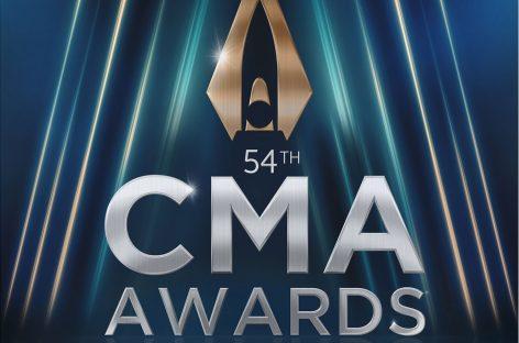 Премия CMA Awards 2020: полный список лауреатов