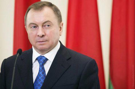 В МИД Беларуси нашли ответные меры для ЕС