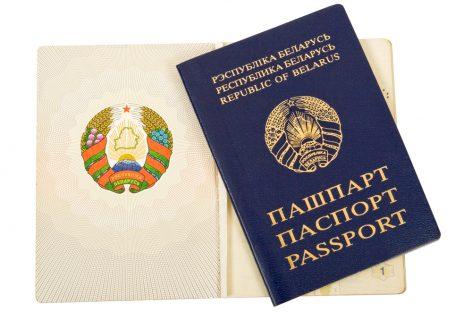 Белоруссия готовит поправки к закону о гражданстве