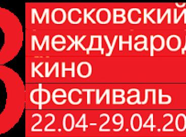 Организаторы ММКФ надеются на проведение фестиваля в очном формате